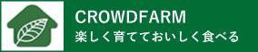 CROWDFARM