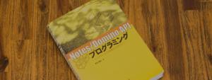 notes_title_bg