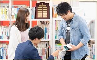 図書購入支援制度